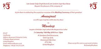 sikh wedding invitations sikh wedding invitation wordings and templates by card fusion