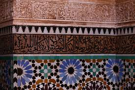 Moroccan Art History by 9 Traditions Unique To Morocco