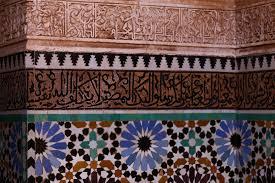 9 traditions unique morocco
