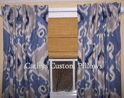 Blue Ikat Curtain Panels Blue Ikat Curtains Etsy