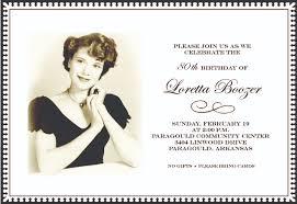 70th birthday invitations wording samples futureclim info