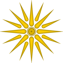 vergina sun