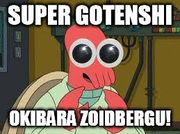 Zoidberg Meme Generator - super angel storage zoidberg imgflip
