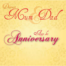 Happy Anniversary Wedding Wishes E Card Anniversary Free Hoops And Yoyo Birthday Ecards