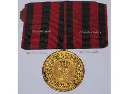 germany wurttemberg commemorative medal 1866 service 1