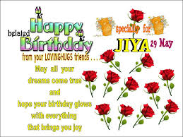 Loving Happy Birthday Quotes by Late Happy Birthday Wishes Happy Belated Birthday Wishes
