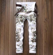 Skinny White Jeans Mens Compare Prices On Mens White Skinny Jeans Online Shopping Buy Low