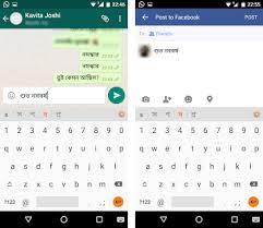 android keyboard apk lipikaar bengali keyboard apk version 6 0 7