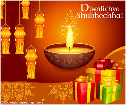 happy diwali messages wishes greetings quotes in marathi tamil