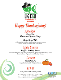 thanksgiving menu thurs 24th nov big fish restaurant