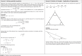 Factoring Trinomials Of The Form Ax2 Bx C Worksheet Answers Where Is The Bigger Picture In The Teaching And Learning Of