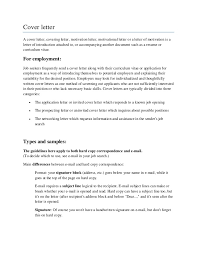 fun is a cover letter necessary 8 are letters cv resume ideas