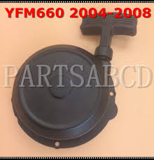 online buy wholesale pull starter yamaha from china pull starter