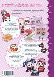 princesse cuisine la princesse de la cuisine 3 cookies et gâteaux