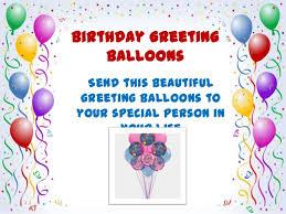 send this beautifull greeting balloons celebrate birthday with birthday balloons