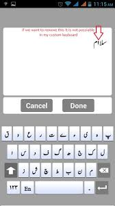arabic keyboard for android android pop up arabic urdu custom keyboard on edittext issue