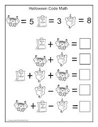 halloween halloween worksheets math symmetry tracing cut and