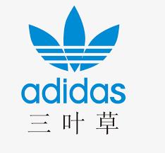 adidas logo png vector adidas logo adidas adidas logo png and vector for free download