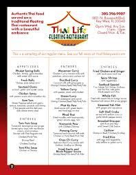 life floating restaurant menu key west u2013 best key west