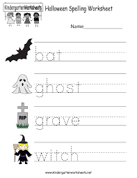 Spelling Worksheets 4th Grade Halloween Spelling Activity Worksheets U2013 Festival Collections