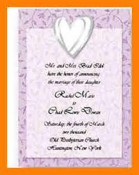 wedding quotes on cards 4 marriage quotes for wedding cards homed