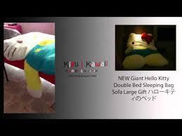 Giant Totoro Bed New Giant My Neighbor Totoro Rilkkuma Pikachu Doraemon