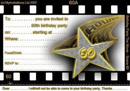 free free printable 60th birthday invitations free printable