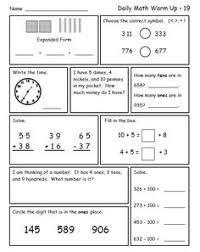 second grade math free math spiral review for 2nd grade morning