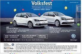volkswagen pune volkswagen volksfest for everyone vardhanacha maryadhit edition ad