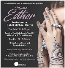 megillat esther online megillat esther two evening lectures with rabbi michael hattin at