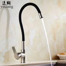 Online Get Cheap German Faucet Aliexpress Com Alibaba Group Faucet Orange Kitchen Mixer Reviews Online Shopping Faucet
