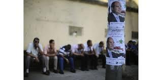 ouverture bureau de vote attentat à la bombe à l ouverture d un bureau de vote en egypte