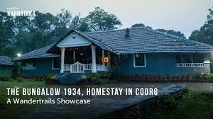 the bungalow 1934 homestay in coorg a wandertrails showcase
