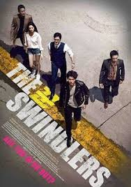 sinopsis film tentang hacker sinopsis film the swindlers kkun 꾼 2017 korean movie
