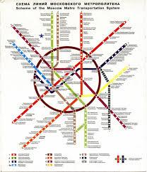Moscow Map Flatt Blog Moscow Map