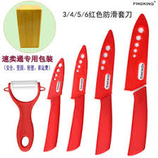 discount kitchen knife material 2017 kitchen knife material on