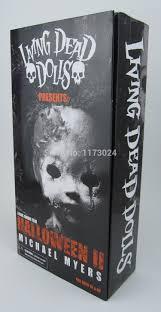 new classic horror movie rob zombie halloween 2 killer michael