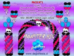 151 monster images monster balloon