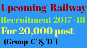 upcoming railway recruitment 2017 18 youtube
