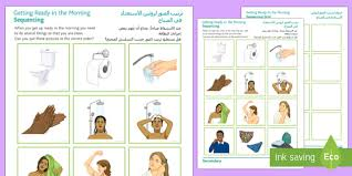 translated resources arabic display resources arabic page 1