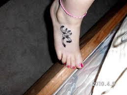 buckmark tattoo
