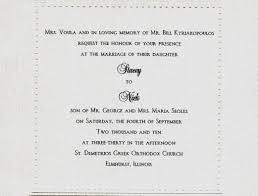 Stunning Hindu Wedding Invitation Wordings Wedding Invitation Cards For Wedding Templates Wonderful Wedding