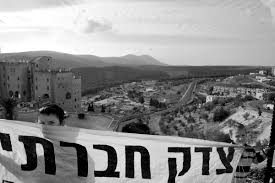 social justice tzfat israel 2008 the jewish lens