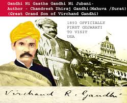 quotes by mahatma gandhi in gujarati quotes by gandhi about success quotes by mahatma gandhi like