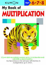 my book of multiplication ages 6 7 8 kumon workbooks kumon