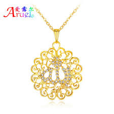 gold ring necklace images Arabic gold jewelry allah necklace islamic religious muslim for jpg