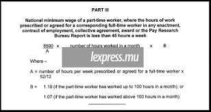 travaux de bureau salaire salaire minimal les employés à temps partiel fixés sur le montant