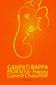 ganesh chaturthi utsav quotes wishes messages songs and photos