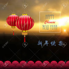 lanterns new year new year background with traditional lanterns