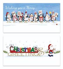 ni hospice christmas cards